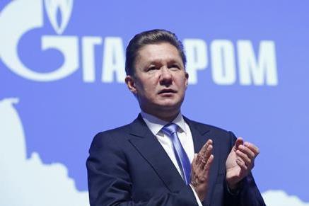 Nga đòi Ukraine trả hơn 2,5 tỷ USD vi phạm hợp đồng mua khí đốt