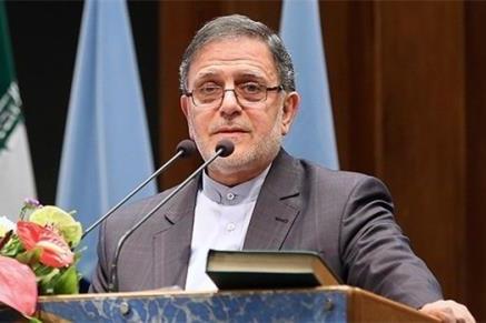 Iran nhận lại 32 tỷ USD sau khi lệnh trừng phạt được dỡ bỏ