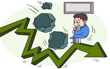 VN-Index lại tuột khỏi mốc 530 điểm