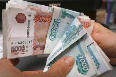 Đồng ruble của Nga có nguy cơ rơi trở lại mức thấp nhất trong lịch sử