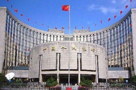 Trung Quốc sắp phát hành đồng tiền số