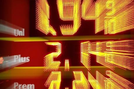 Cổ phiếu dầu khí đồng loạt tăng trần, VN-Index lên hơn 16 điểm