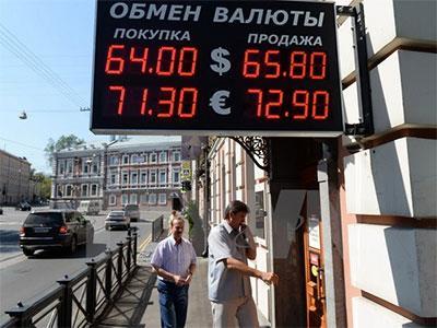 Kinh tế Nga suy giảm 3,7% trong năm 2015