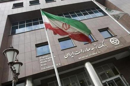 Các ngân hàng Iran sẽ được tiếp cận hệ thống SWIFT từ ngày 31/1