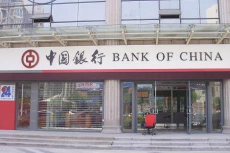 Ngân hàng Trung Quốc lo ngại rủi ro tín dụng do dư thừa sản xuất