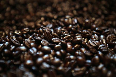 Cà phê nguyên liệu giảm giá