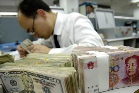 PBoC bơm thêm tiền vào nền kinh tế