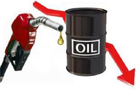 Giá dầu  WTI vẫn nằm dưới mức 30 USD/thùng