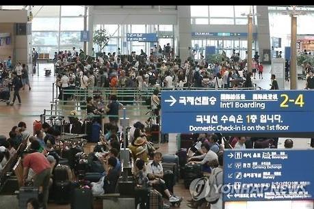 Hàn Quốc xác nhận bắt giữ một người Việt Nam trốn ở lại