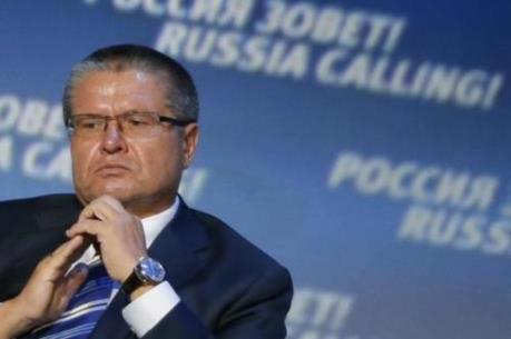 Ngân sách Nga nguy cấp, cần thực hiện kế hoạch tư nhân hóa