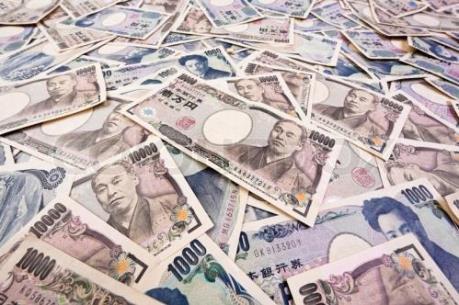 Nợ công của Nhật ở mức gần 1.045.000 tỷ yen
