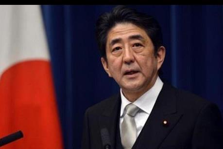 Thủ tướng Nhật Bản cam kết giảm thiểu tác động từ Brexit