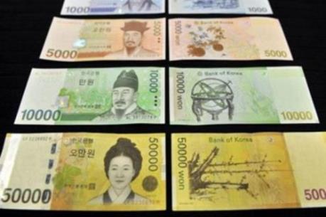 Đồng won của Hàn Quốc tiếp tục mất giá