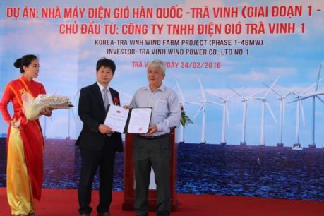 Động thổ dự án Nhà máy điện gió Hàn Quốc – Trà Vinh