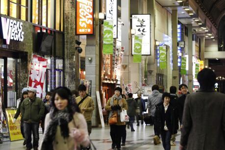 Dân số Nhật Bản lần đầu tiên giảm kể từ năm 1920