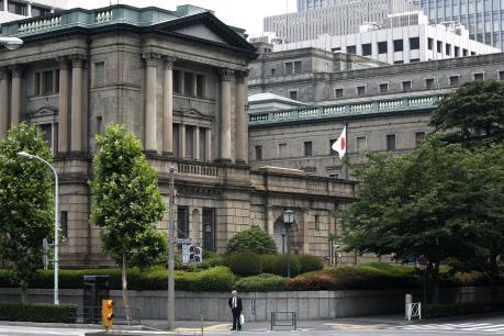 """Thành viên BoJ: Nhật Bản nên """"để dành"""" chính sách lãi suất âm"""