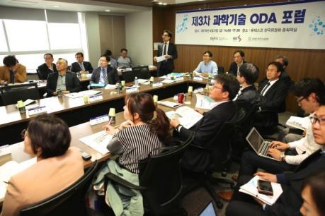 Hàn Quốc viện trợ ODA hỗ trợ phát triển các kỹ năng khoa học cho Việt Nam