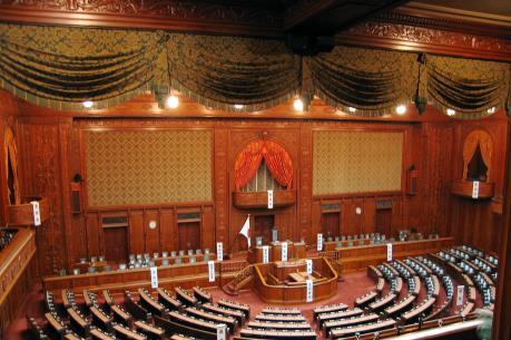 Hạ viện Nhật Bản thông qua dự thảo ngân sách cho tài khoá 2016