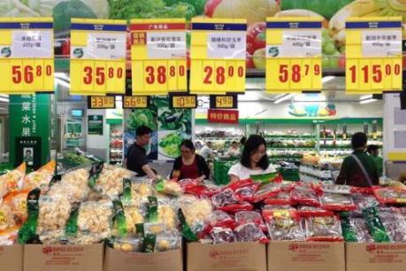 Trung Quốc: Lạm phát vẫn thấp hơn mục tiêu đề ra