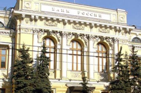 Ngân hàng trung ương Nga giữ nguyên lãi suất ở mức 11%