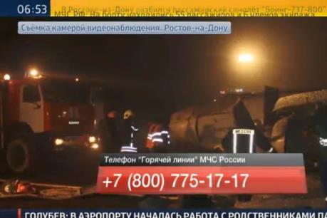 Vụ rơi máy bay ở Nga: FlyDubai bác bỏ giả thuyết máy bay bị tấn công khủng bố