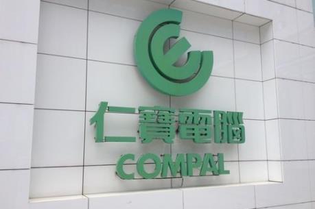 Tập đoàn điện tử hàng đầu Đài Loan đầu tư tại Vĩnh Phúc
