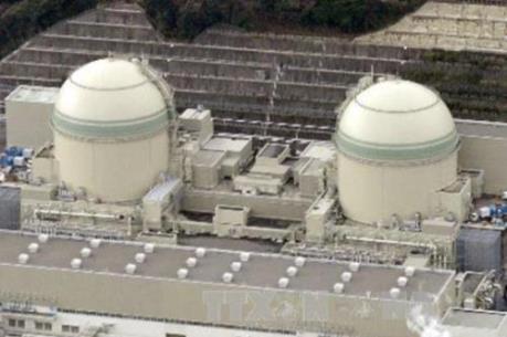 Nhật Bản phá bỏ một lò phản ứng hạt nhân cũ do chi phí nâng cấp tốn kém