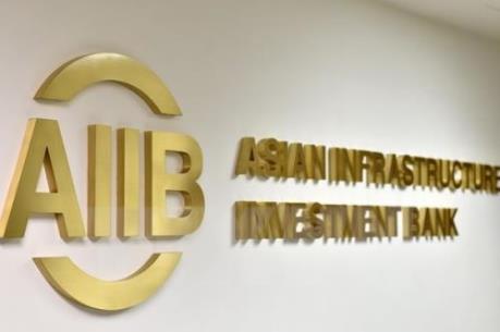 Hong Kong có thể được phép gia nhập AIIB