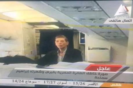 Vụ bắt cóc máy bay Ai Cập: Xác định danh tính tên không tặc