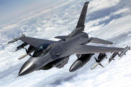 Máy bay chiến đấu F-16 của Mỹ gặp nạn tại Afghanistan