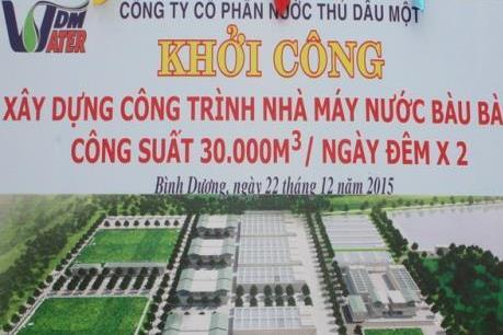 30 triệu cổ phiếu Nước Thủ Dầu Một lên sàn UPCoM