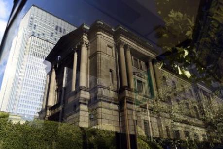 BoJ lỗ ròng lần đầu tiên trong bốn năm