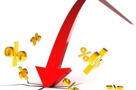 IMF ủng hộ chính sách lãi suất âm của nhiều ngân hàng trung ương