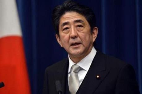 Nhật Bản có thể soạn thảo ngân sách bổ sung để khắc phục hậu quả động đất