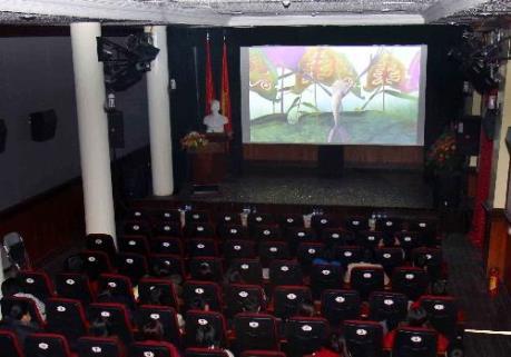 IPO Hãng phim Hoạt hình Việt Nam
