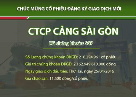 Cảng Sài Gòn: doanh nghiệp có giá trị đăng ký giao dịch lớn thứ 5 trên sàn UPCoM
