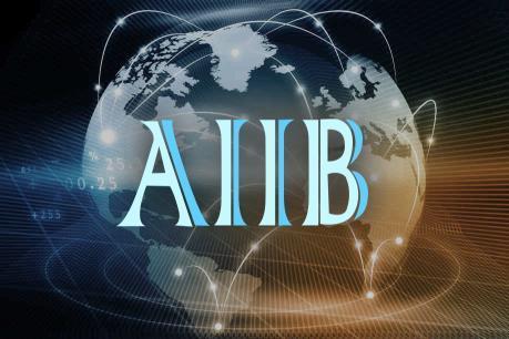 Thụy Sĩ chính thức gia nhập Ngân hàng Đầu tư Cơ sở hạ tầng châu Á
