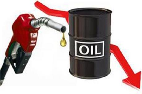 Giá dầu châu Á ngày 28/4 quay đầu giảm