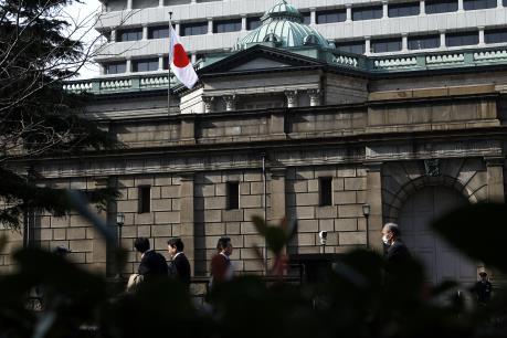 BoJ duy trì chính sách tiền tệ, hạ dự báo lạm phát