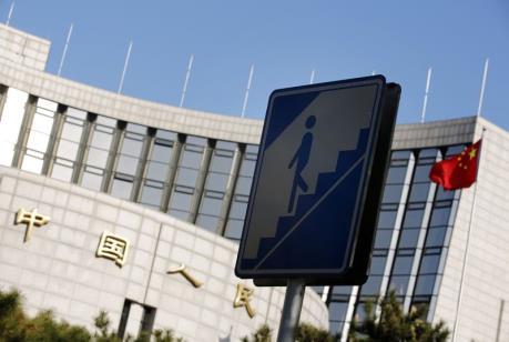 Nợ xấu tăng gây khó các ngân hàng Trung Quốc