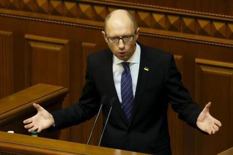 Ukraine tiếp tục hoãn trả nợ 3 tỷ USD cho Nga