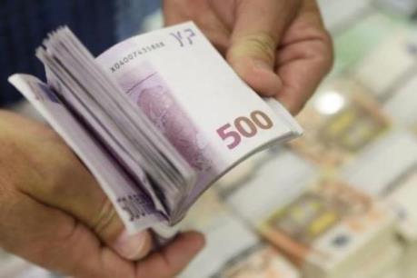 ECB chính thức ngừng in tờ tiền 500 euro