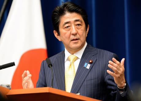 Nhật Bản sẵn sàng can thiệp khi đồng yen biến động mạnh