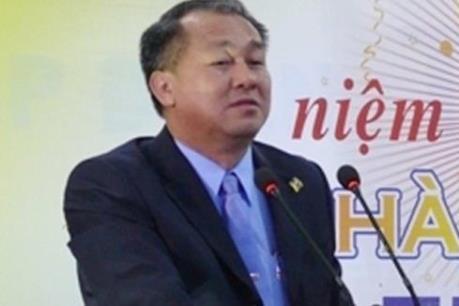 Truy tố nguyên Chủ tịch Hội đồng quản trị Ngân hàng Xây dựng Việt Nam