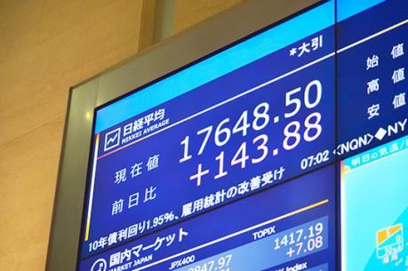 Chứng khoán Nhật Bản dẫn đầu đà tăng chứng khoán châu Á