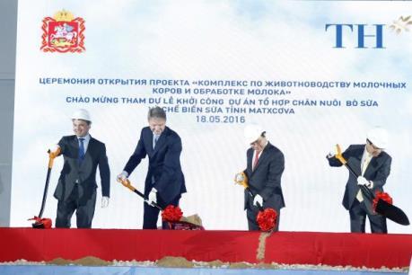 TH True milk khởi công xây dựng tổ hợp chăn nuôi bò sữa và chế biến sữa tại Nga
