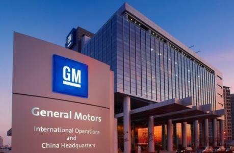GM đền bù cho khách hàng vì phóng đại mức tiêu thụ nhiên liệu