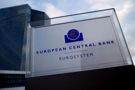 ECB không có kế hoạch hạ thêm lãi suất tiền gửi