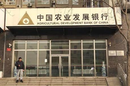 Ngân hàng chính sách Trung Quốc khuyến khích cho vay để giảm nghèo