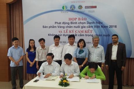 """Phát động """"Sản phẩm vàng chăn nuôi gia cầm Việt Nam 2016"""""""